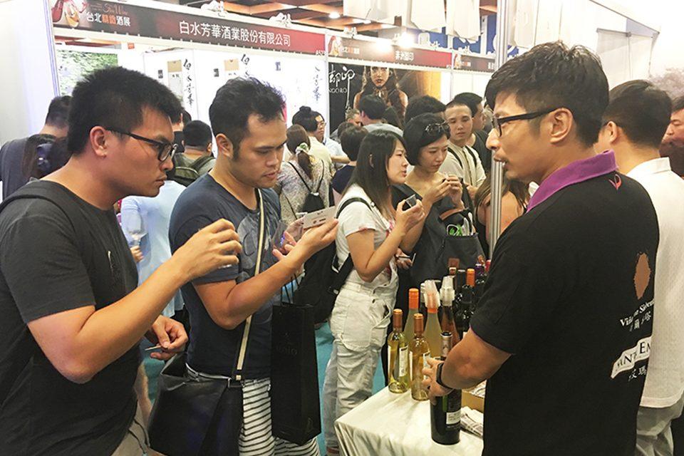 2017世貿一館精緻酒展